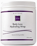 Body Luxe Hydrating Wrap 20oz